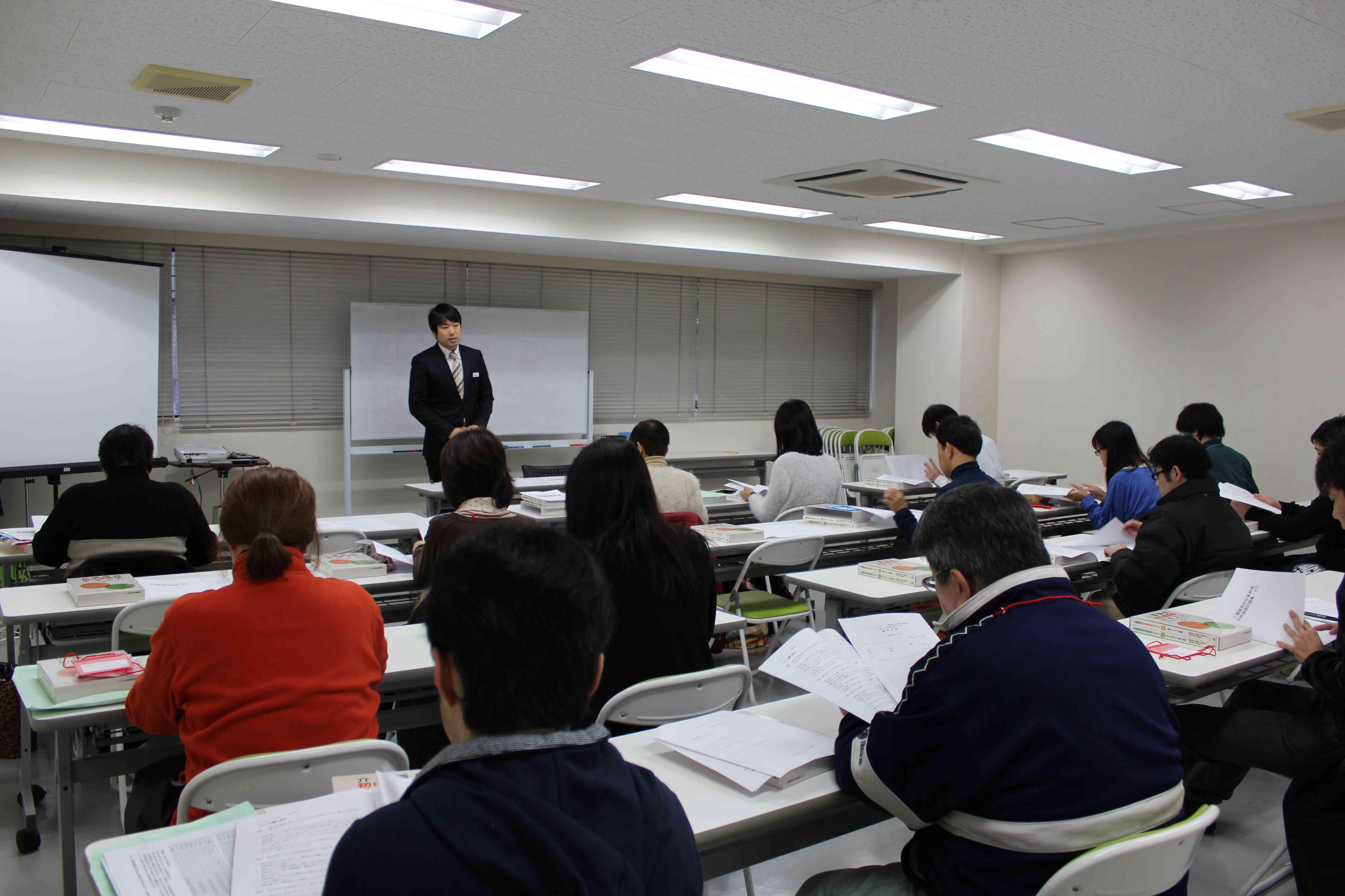 初任者開講式20140130.jpg