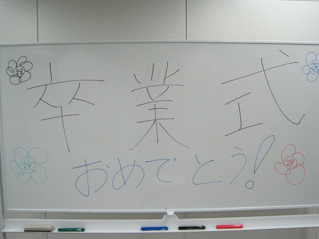 IMG_0512.JPG